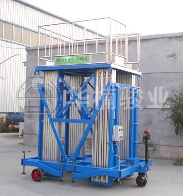桅柱式铝合金升降机使用说明
