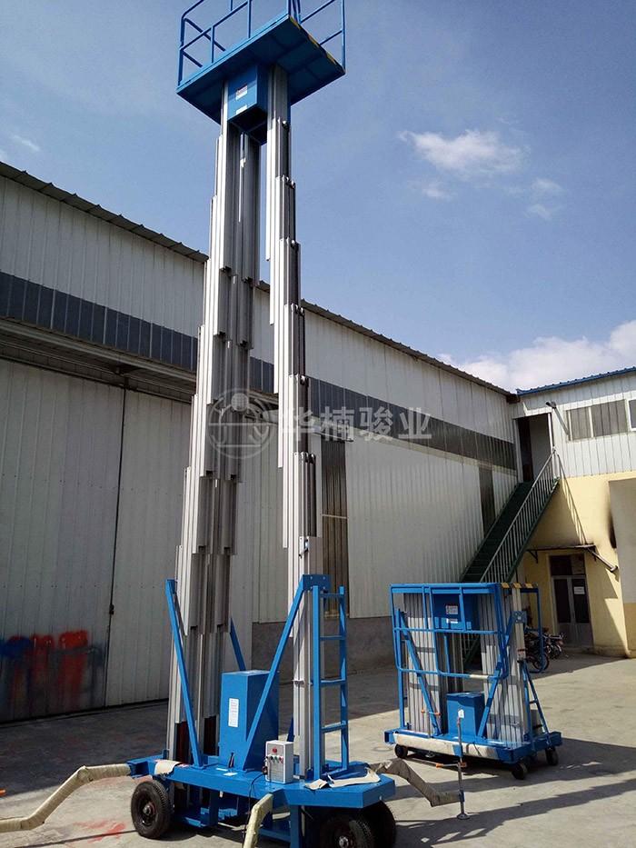 升降机厂家设计铝合金升降机时要注意什么
