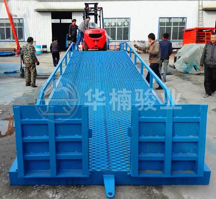 哪个厂家可以定制10吨载重的登车桥
