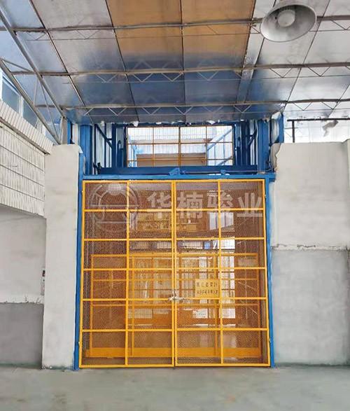 佛山市格来德小家电公司安装固定式登车桥