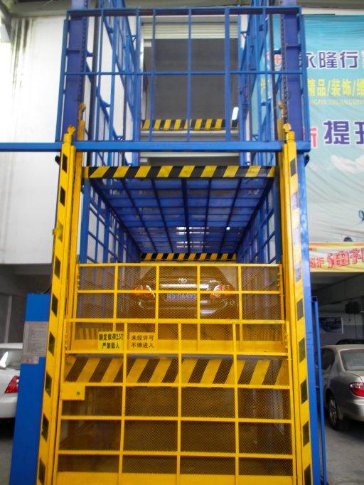升降机 升降平台 液压升降平台 升降货梯