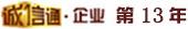 固定<a href='https://www.hnjunye.com/product/list-9-cn.html' target='_blank' title='登车桥'><strong>登车桥</strong></a>,登车桥,高度<a href='https://www.hnjunye.com/product/list-9-cn.html' target='_blank' title='调节板'><strong>调节板</strong></a>,货柜车登车桥,液压登车桥
