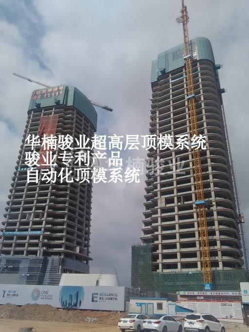 深圳中海油大厦超高层核心筒液压自动化顶模系统-华楠骏业定制