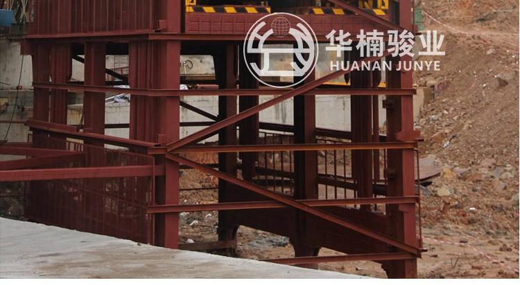 超重型升降机 大型货车起重装卸设备升降机