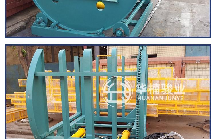 厂家特价直销品牌全自动液压180度360度太阳式木工机械设备翻板机