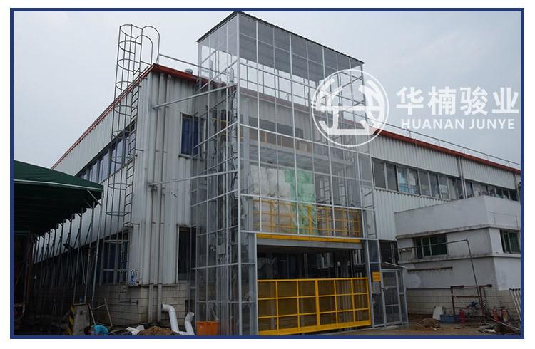 华楠骏业直顶式液压升降机 标准型升降机 固定式升降台