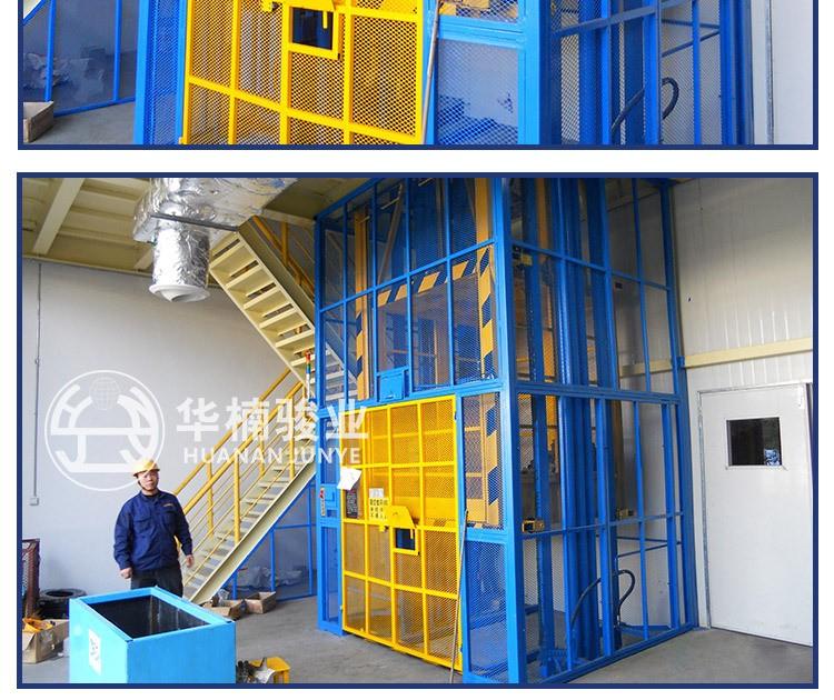 标准型升降机 智能控制系统升降平台 无基坑操作简易升降机