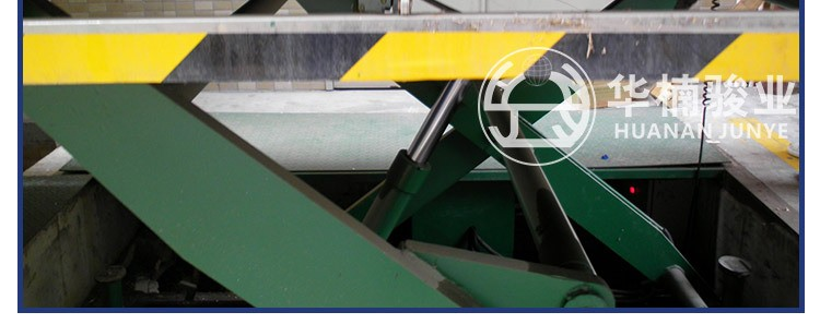 固定式单层剪叉电动液压升降机升降台