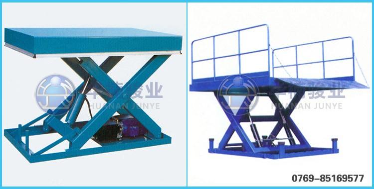 华楠骏业|直顶升降机|剪叉升降机|骏业升降平台