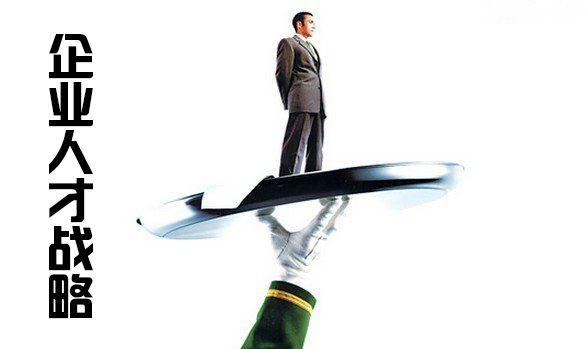 升降机厂家骏业打造高技能人才战略新高地