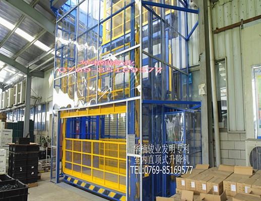 液压升降货梯安装安全要求