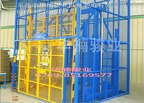 固定式液压升降机生产厂家建议也很重要