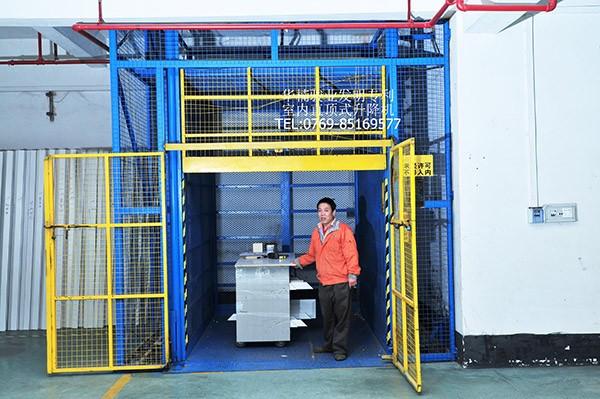 导轨式升降货梯的台面抖动问题及处理办法