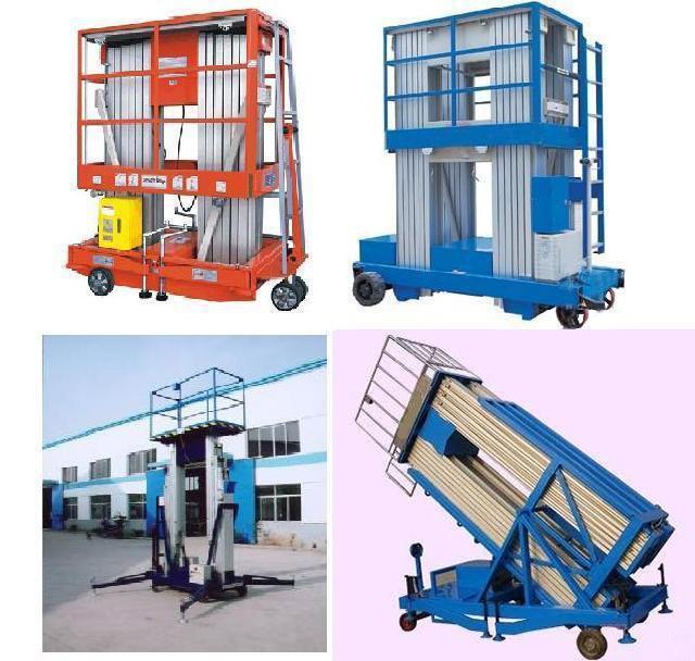 天津升降机厂家、移动式升降平台厂家
