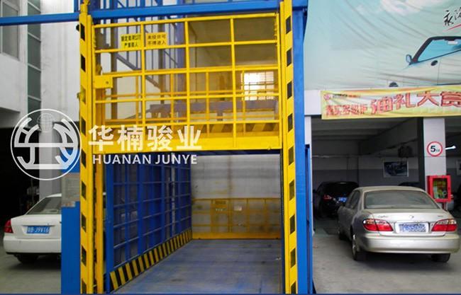 6米汽车升降机价格