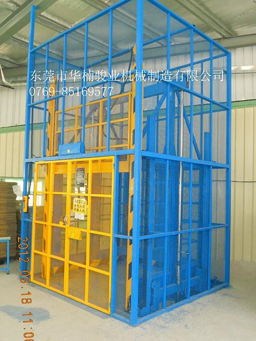固定式液压升降货梯有哪些优点