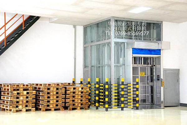 防爆型升降机的适用范围和技术特点