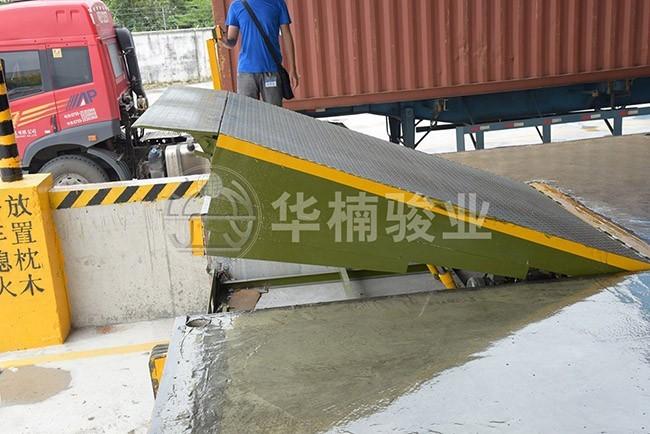 固定式登车桥 有利于装卸货安全性