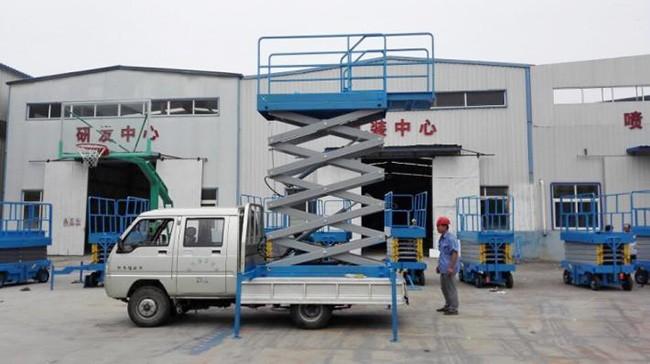 优质车载式升降机平台批发价格