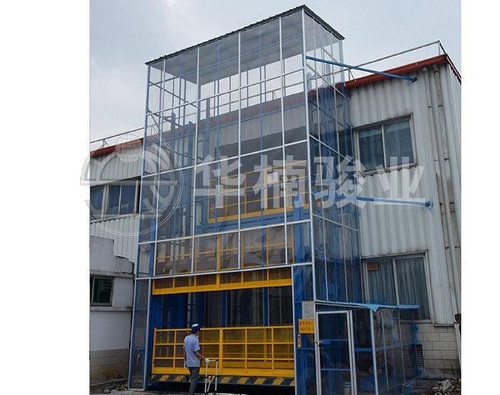 升降货梯配电箱的作用及摆放注意事项