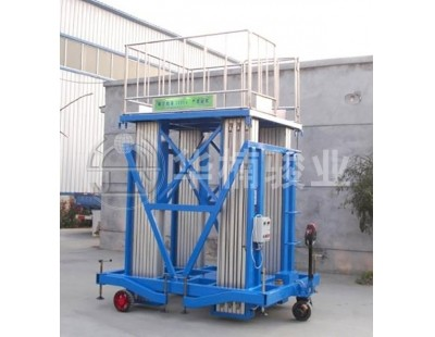 增强移动式升降机使用安全意识